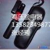 供应金淼牌 高压语音验电器  伸缩杆式低压验电器  金淼电力生产销售