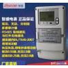 智盛  电子式三相四线智能电能表 多功能电表 三相智能电表 智能电表 DTSD6111 国网型