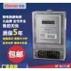智盛  电子式三相四线有功电能表 厂用电表 三相电表 电度表三相电表380V 三相四线电表 DTS6111液晶 透明