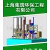 供应高氨氮污水处理设备,一体化工业废水处理成套设备,一体化化工废水处理设备