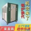 工业高温热泵