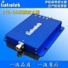 供应LINTTRATEKKWKW17G-GD 手机信号放大器  微型直放站 手机伴侣 宽带直放站 信号放大器 带GC