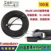4K光纤超高清线HDMI2.0光纤超高清无损视频长距离传输工程线100米