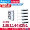 格力中央空调SDE系列高效低静压风管式GMV-ND45PL/A
