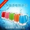 1.8L 半球包胶壶 电热水壶 快速电热水壶