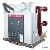 一众电气生产供应VEM-12B真空断路器 真空开关,户内真空断路器 质优价廉 欢迎来电咨询