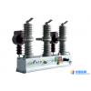 一众电气生产ZW32-12 户外 10kV 真空断路器 户外高压真空断路器,ZW32-12户外高压真空开关