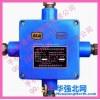 供应新通JHH-4山东接线盒本安型接线盒JHH-4