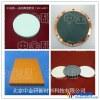 镀膜材料-中金研光学镀膜材料,镀膜材料