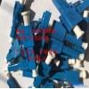 供应LC5DB阴阳式衰减器、LC7DB阴阳式衰减器厂家直销价格优惠