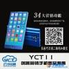YCT11怎么 样,YCT11加人手机价格价值玖霖科技怎么加盟