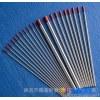 、钨针、钨棒、钨极 氩弧焊专用 2.4*150mm