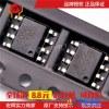 国产/原装 TP4056 TP4056E SOP8 1A线性锂离子电池充电器IC芯片