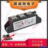 CATELEC 可控硅模块CTT165GK18PT