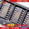 全新国产 74HC165 74HC165D SN74HC165DR 贴片16脚 SOP16