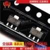 全新国产 HT7550-1 HT7550A-1 HT7550-1# SOT-89 低压差稳压电路