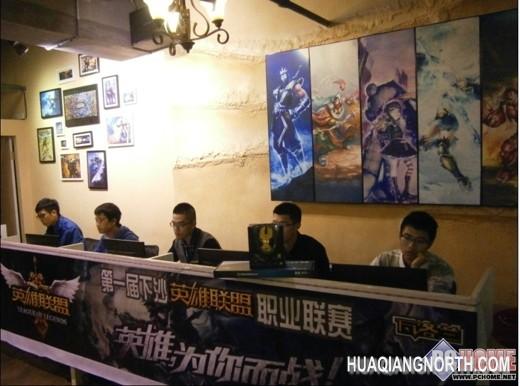新贵赞助LOL职业联赛在杭州举行