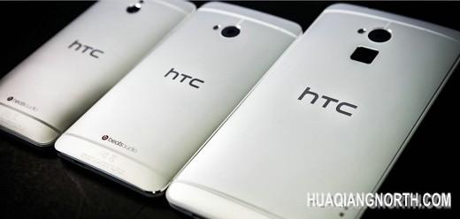 硬汉+柔情,HTC双旗舰手机一脉相承