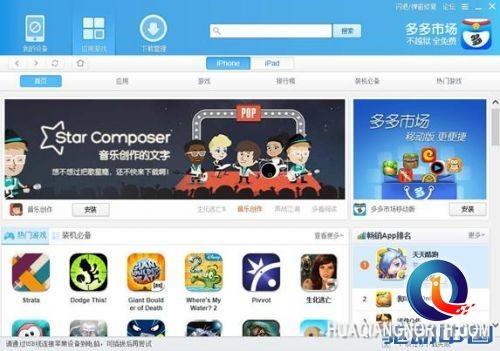 说明: C:\Users\wangdi\AppData\Roaming\Tencent\Users\521086459\QQ\WinTemp\RichOle\0L}{5PY]8J062((D@ZY%~4V.jpg