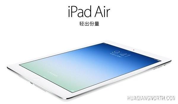 没有配备Touch ID 你还会买新款iPad吗?