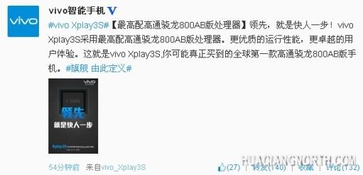vivo Xplay3S的2K分辨率下的八大难题