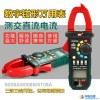 美创6008A数字钳形表电流表600A钳型表交直流测温度频率    厂家直销   新品热卖