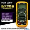 9880F手动自动量程数字万用表相对值测量温度电容 非接触电笔