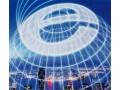 工信部进一步扩大宽带接入网业务开放试点范围