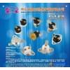 昌宏生产销售温度开关 过热温控器  超温度保护器